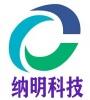 北京纳明科技有限公司
