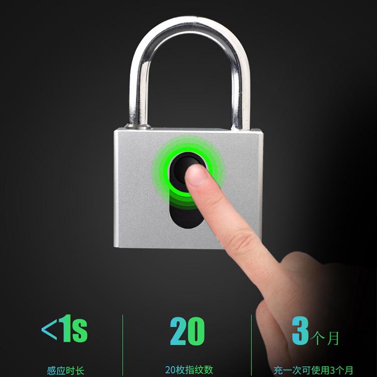 BioLock P6智能指纹挂锁(中型)