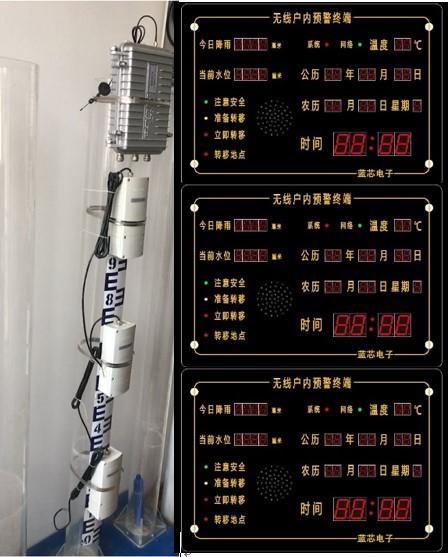 三级触点式简易水位站、简易水位报警器徐州蓝芯电子LXDZ.WBD