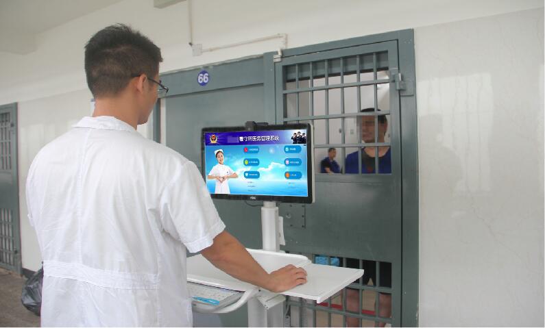 新翔智慧医疗管理系统