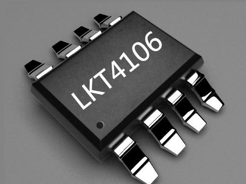 LKT4106 8位IIC接口防盗版加密芯片