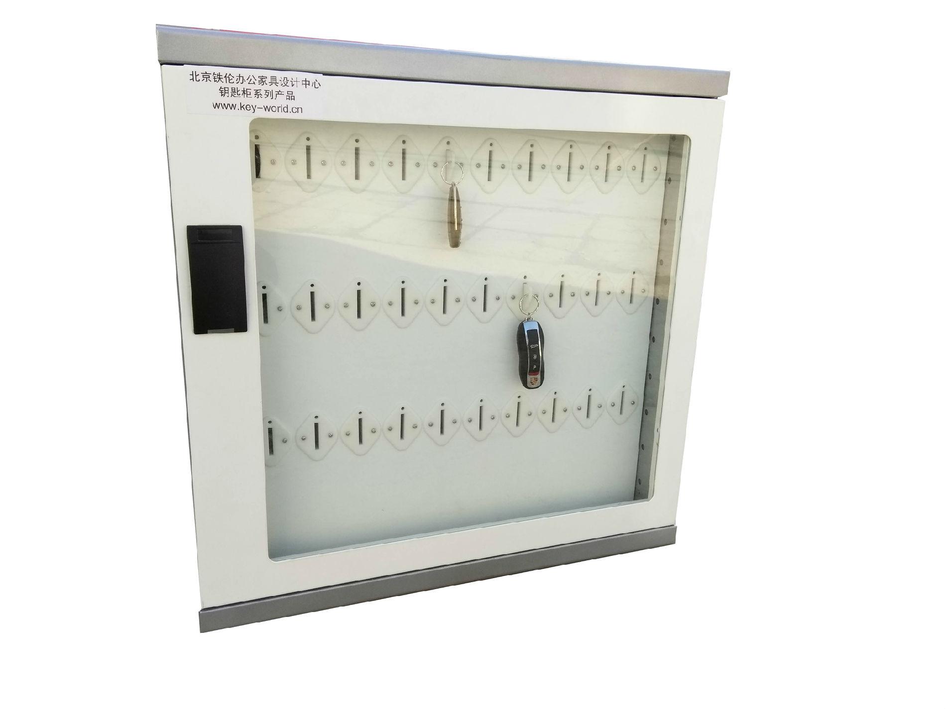 埃克萨斯智能钥匙柜E-key5mini电力物业钥匙柜人脸识别智能钥匙管理系统