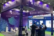 2019第七屆廣州國際人工智能展覽會