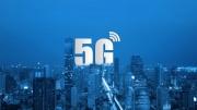 萬億級5G風口下,哪些創投領域最值得關注?