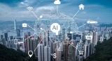 安防行業中AI技術應用方向