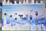 隆重亮相2019交博会 华为400+平米展台畅想智慧交管新时代