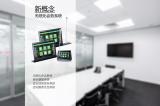艾索电子成都 InfoComm China 2019 | 即将开展