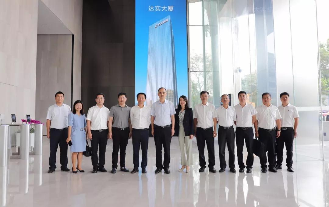 浙江衢州市委常委、常务副市长陈锦标率队考察达实智能