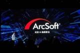 科创板AI第一股虹软科技利润大涨72.55% AIoT成为新方向