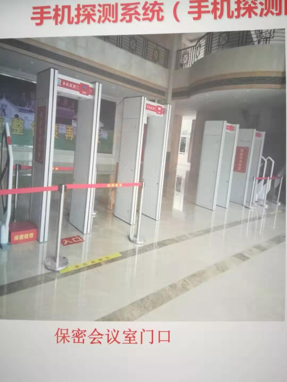 广西公共资源交易中心手机探测门