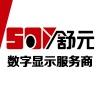 上海舒元信息科技有限公司