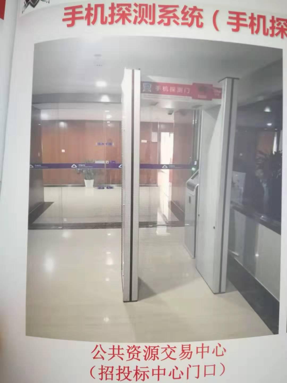 学校为什么要安装手机安检门
