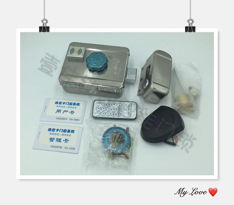 宏大刷卡一体电机锁H2689-3灵性锁楼宇对讲/门禁刷卡电锁 铁门