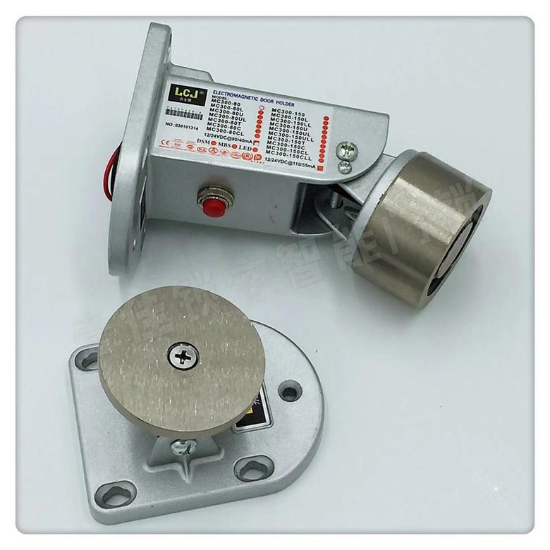 LCJ力士坚电锁电磁门吸MC300-80消防通道防烟防火磁力锁 防火门吸