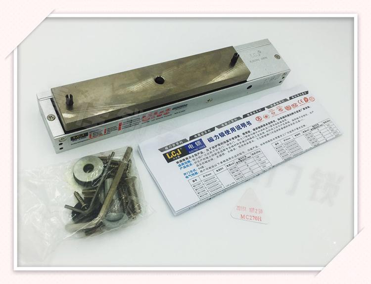 LCJ 力士坚 MC270H 原装 磁力锁 门禁电子锁 明装型电磁锁280kg