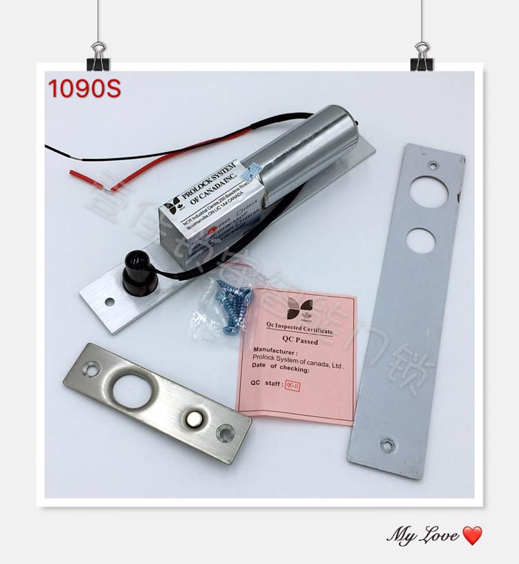 1090S门磁锁1091S加拿大枫叶牌PROLOCK 碰珠电插锁 风淋室锁