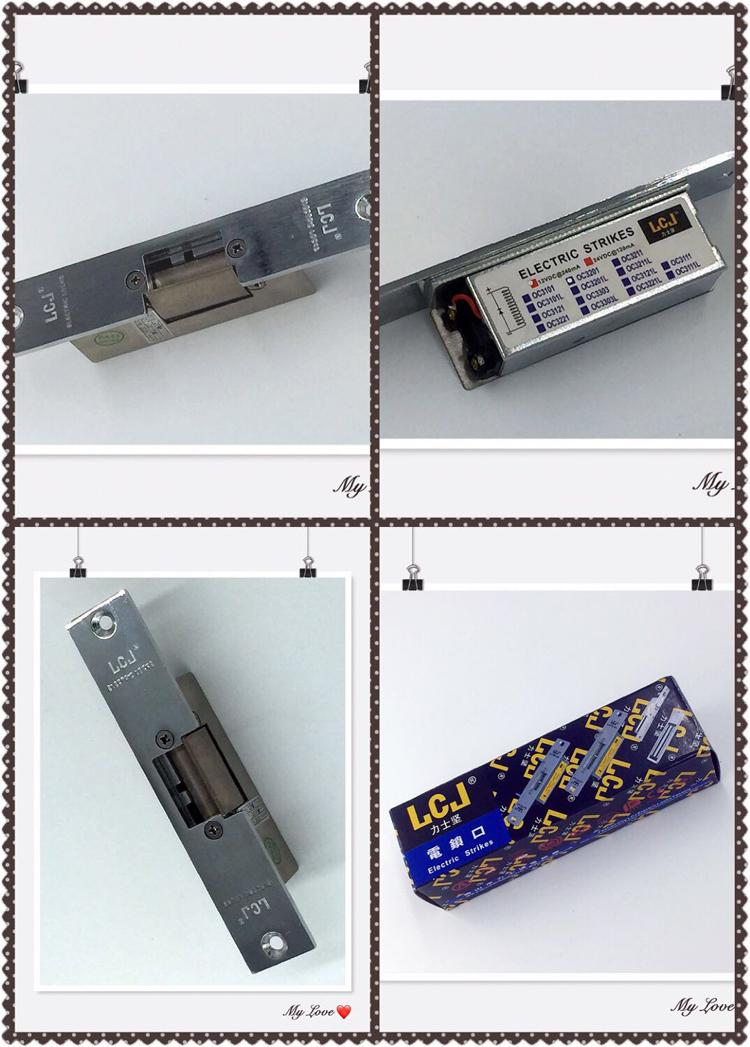 力士坚电锁口OC3203LCJ阴极锁风淋室三门互锁板门禁刷卡锁