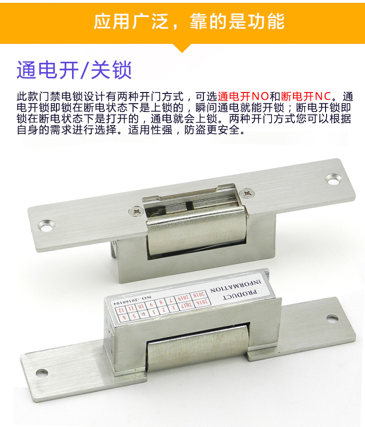 YJSA/壹佳锁安门禁电子锁 阴极锁150KA宽口 铝合金门电锁口