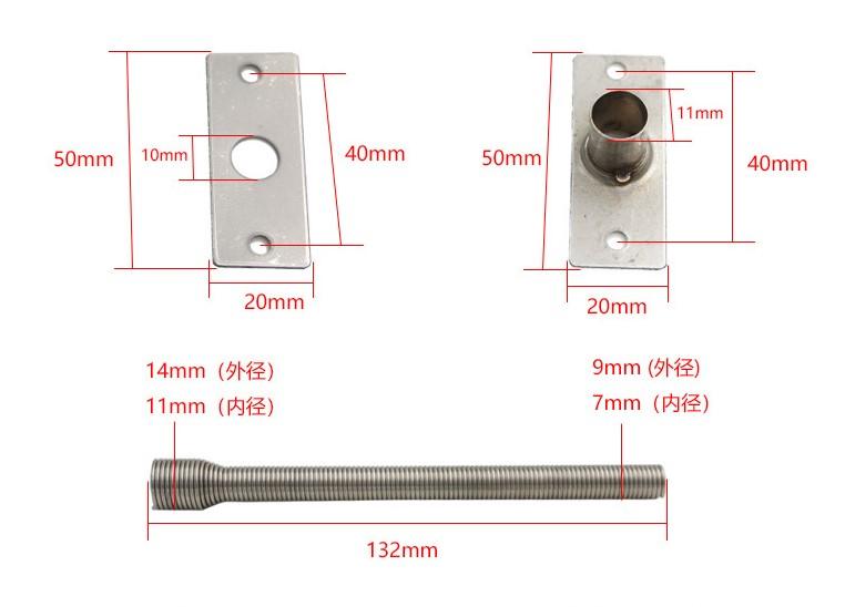 不锈钢过线器 门用过线管 门用过线保护器 过线管 护线管P302