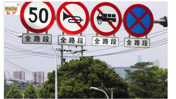 道路标牌制作 湖南交通