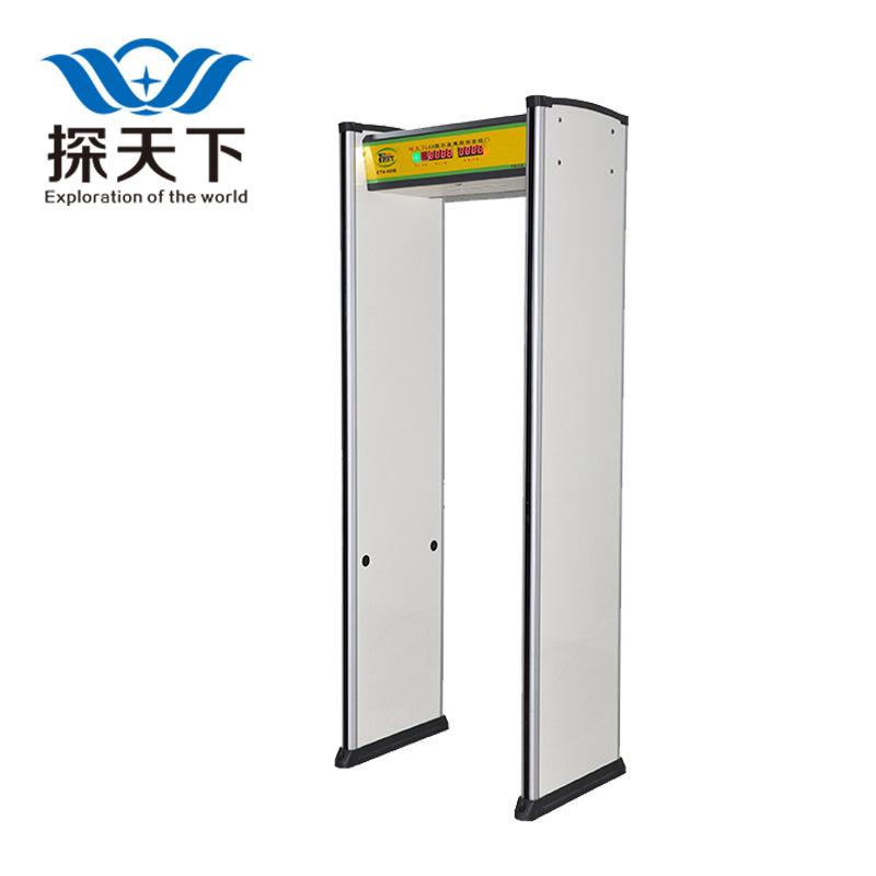 探天下ETW-600B适用型安检门
