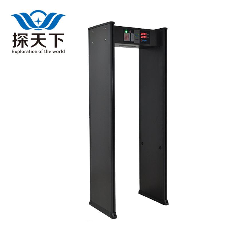 探天下ETW-600A基本型安检门