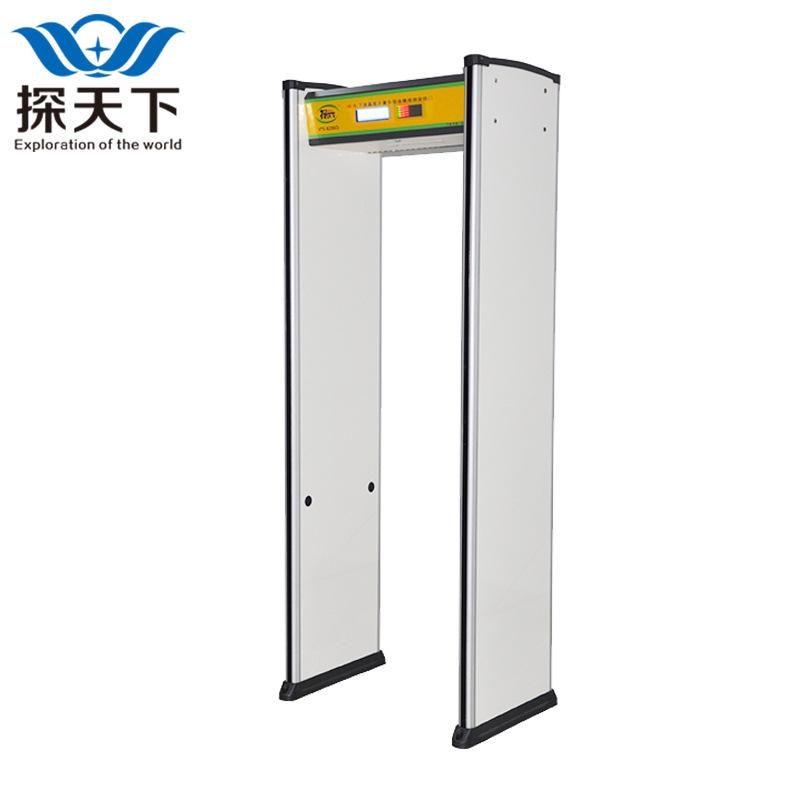探天下VTS-8206D 6区300级豪华型安检门