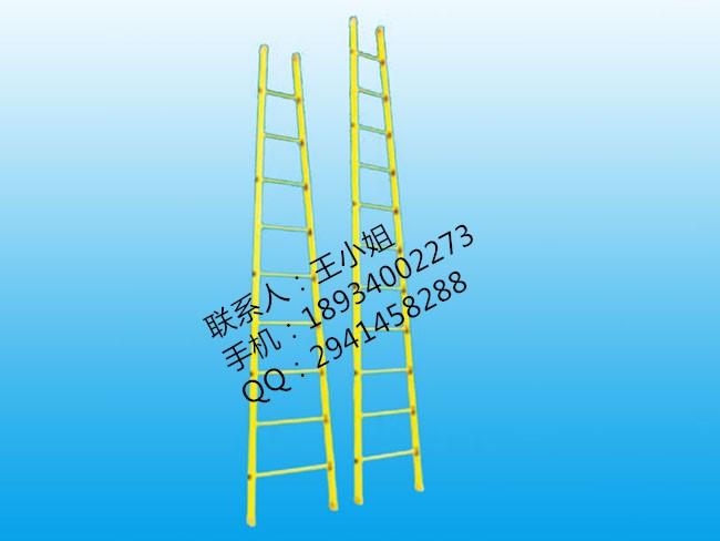 广东厂家供应绝缘人字梯 高强度铝合金梯子欢迎咨询