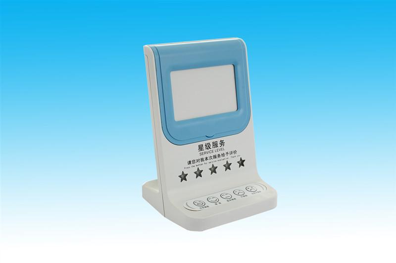 按键评价器 窗口服务评价 柜员评价 可定制