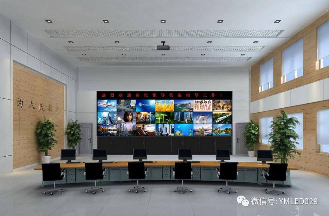 海康威视55寸拼接屏DS-D2055NL-B/Z液晶监视器河南总经销