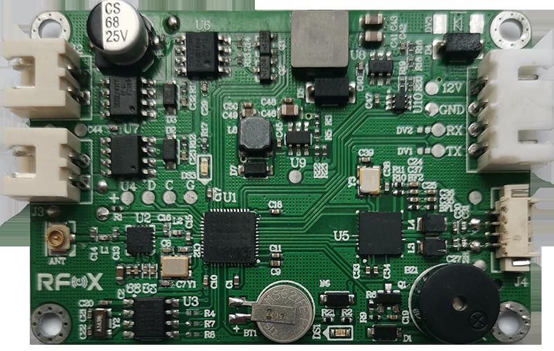 2.4G有源RFID远距离读卡模块