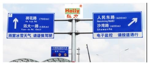 湖南道路指示标志牌制作
