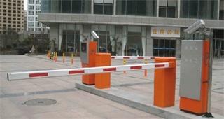 长沙停车场道闸