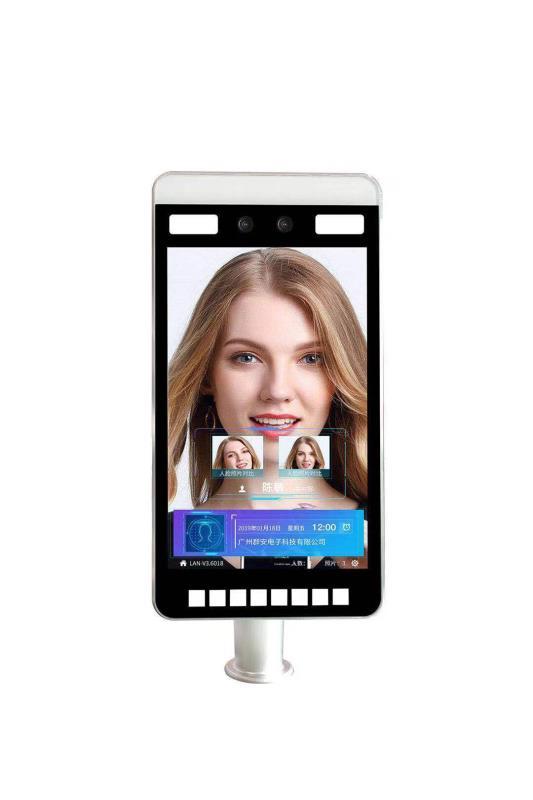 骏裕隆新款高清动态Face600++人脸识别机