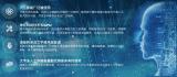 公安智能刑侦虹膜身份信息建立数据库