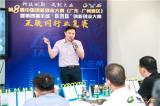 弘度科技荣获第八届中国创新创业大赛优胜奖