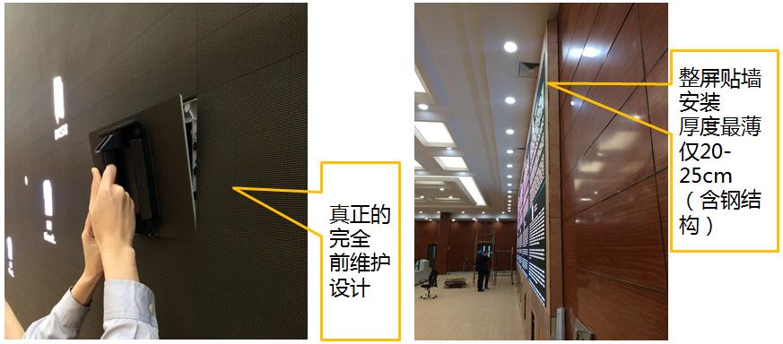台达高清小间距LED  多样化方案提供专业应用