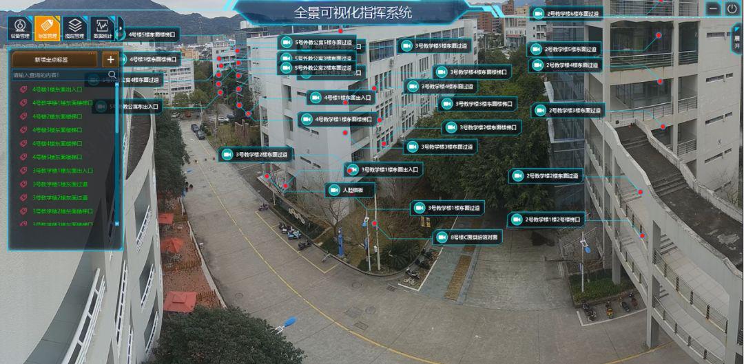 AI无界 智启未来 | 大华股份助力智慧校园建设