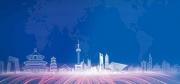智慧城市進入投資建設高峰期 行業亟待打破數據壁壘