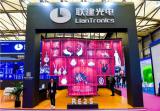 2019上海国际LED展 ▎联建光电8K超级MINI 0.9巨幕来袭!