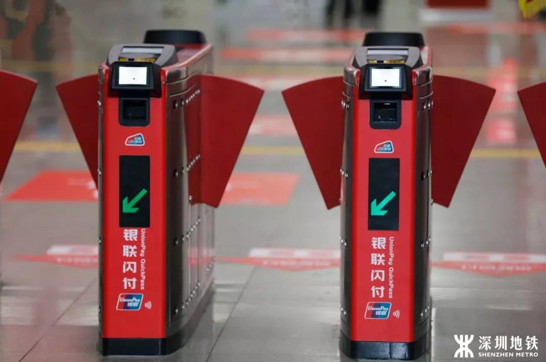 达实智能助力深圳地铁打造移动支付全场景体验