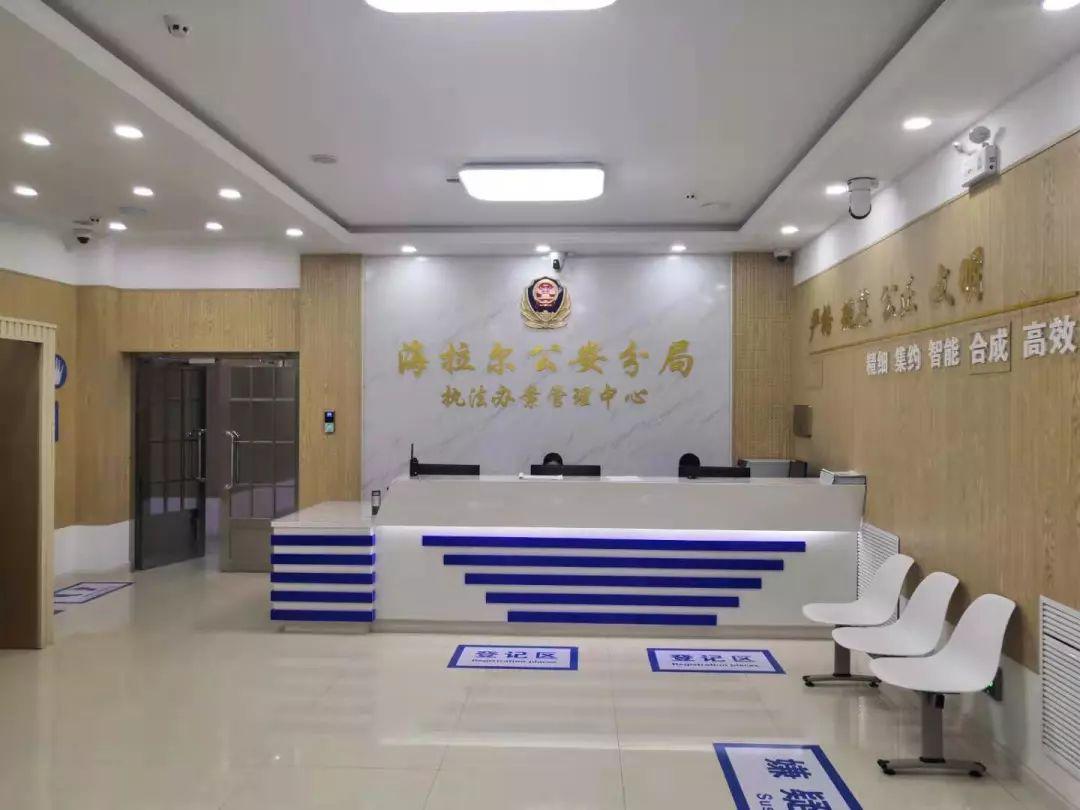 天地伟业助力内蒙古打造执法办案管理中心样板工程