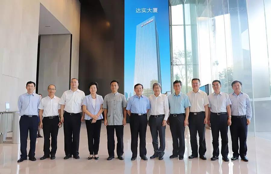 中央统战部副部长徐乐江莅临达实智能调研指导