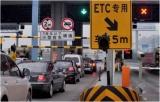 超1.89億收購ETC企業埃特斯51%股權 高新興意欲何為