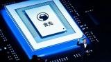 """阿里第一颗AI芯片诞生 """"含光800""""超强算力赋能阿里云"""