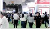亞太國際電源產品及技術展覽會