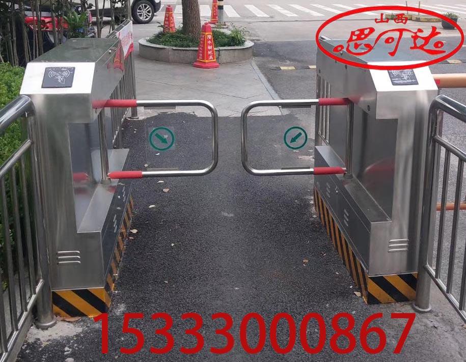 人行道闸系统-人行通道闸系统-山西思可达