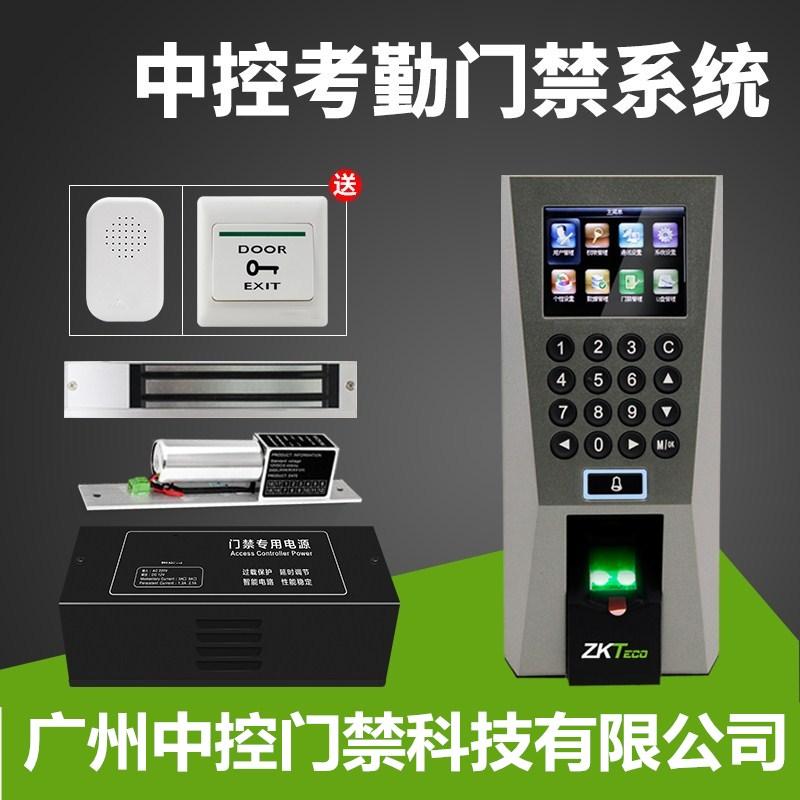 专业中控门禁安装找门禁维修公司广州中控