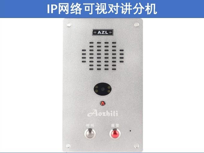 IP网络可视对讲分机,监仓可视对讲终端