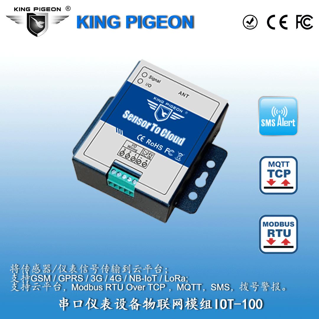无线叶湿度传感器 叶面湿度记录仪
